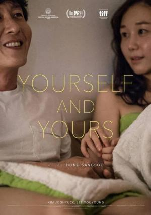 Affiche Yourself and Yours