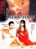 Affiche Sex and zen 2
