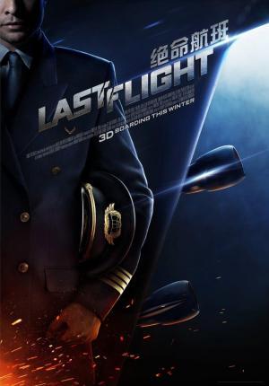 Affiche Last Flight