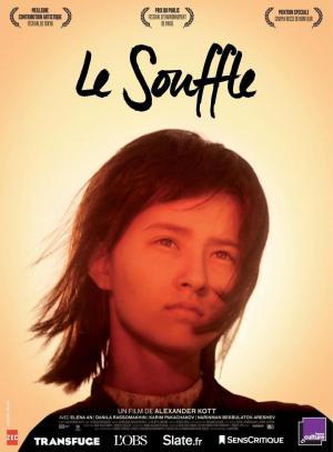 Affiche Le Souffle