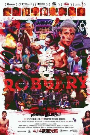 Affiche Robbery