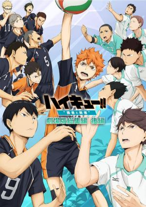 Affiche Haikyuu!! Movie 2: Shousha to Haisha