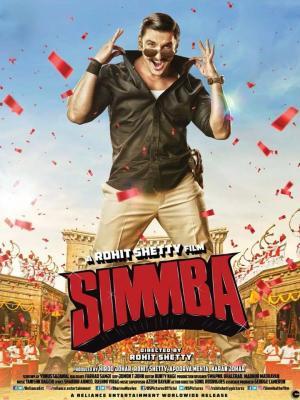 Affiche Simmba