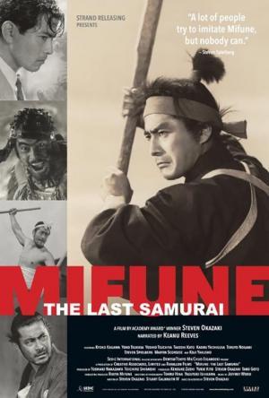 Affiche Mifune: The Last Samurai