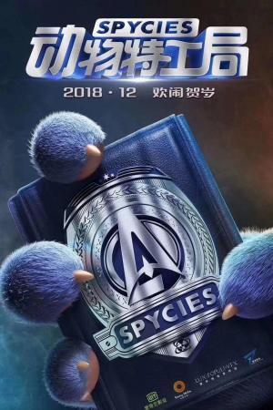 Affiche Spycies