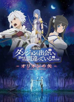 Affiche DanMachi: Arrow of the Orion