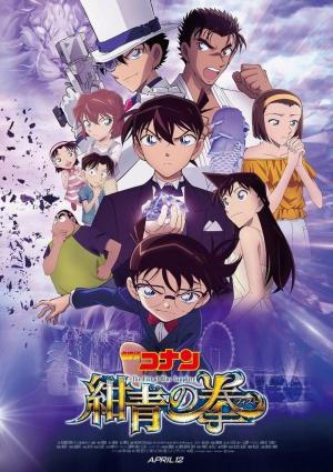 Affiche Detective Conan : the fist of blue sapphire
