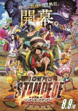 Affiche One Piece Stampede