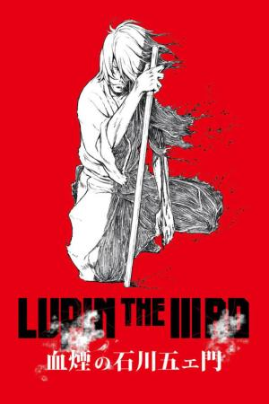 Affiche LUPIN THE ⅢRD 血煙の石川五ェ門