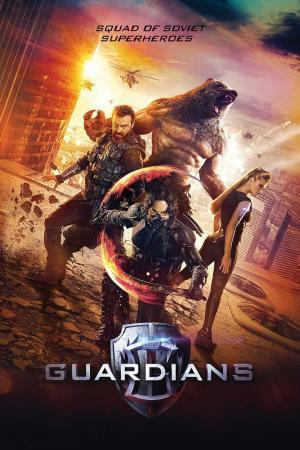 affiche Guardians