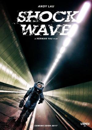 affiche Shock Wave
