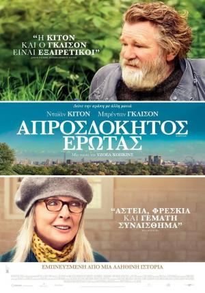 Affiche Hampstead
