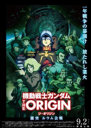 Affiche Mobil Suit Gundam - The Origin V - Affrontement à Loum