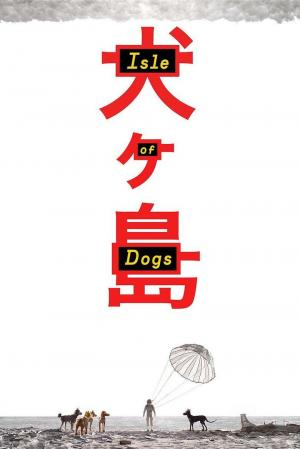 Affiche Isle of Dogs