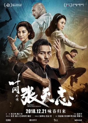 Affiche Ye Wen rumeur: Zhang Tianzhi