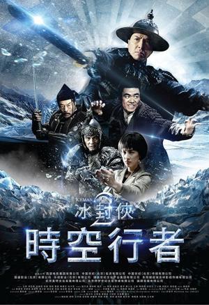 affiche Iceman 2