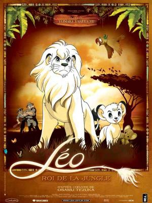 Affiche Léo, roi de la jungle