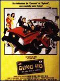 Affiche Gung ho - du saké dans le moteur