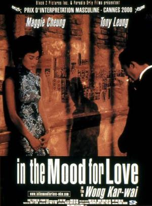 Affiche In the Mood for Love