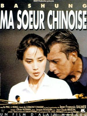 Affiche Ma soeur chinoise