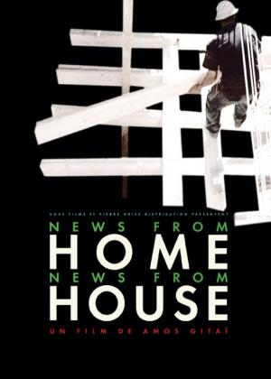 Affiche News from House / News from Home