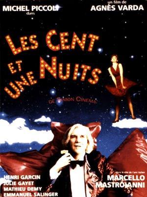affiche Les cent et une nuits de Simon Cinéma