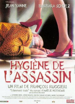 affiche Hygiene de l'assassin