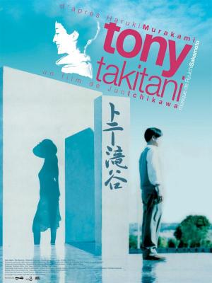 affiche Tony Takitani