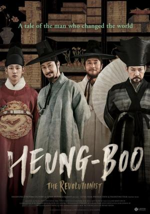 affiche Heung-boo : The Revolutionist