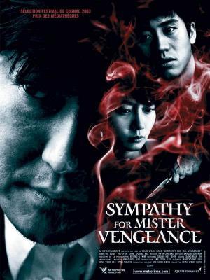 affiche Sympathy for Mr. Vengeance