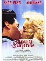 affiche Shanghai Surprise