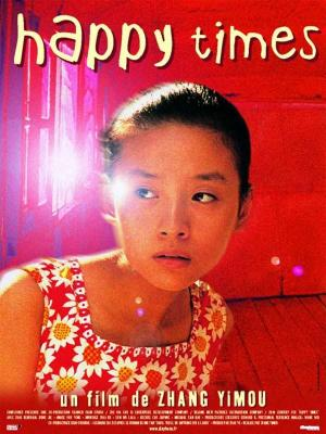 affiche Happy Times