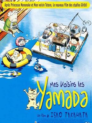 affiche Mes voisins les Yamada