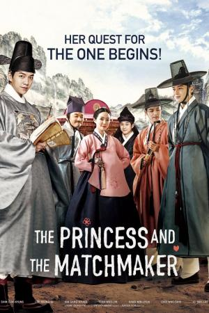 affiche The Princess and the Matchmaker
