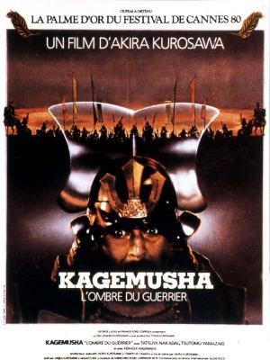 affiche Kagemusha, l'ombre du guerrier