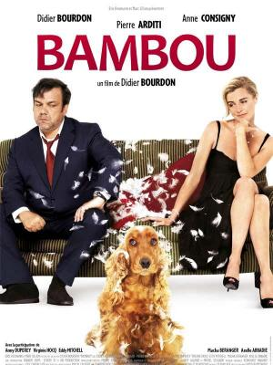 affiche Bambou