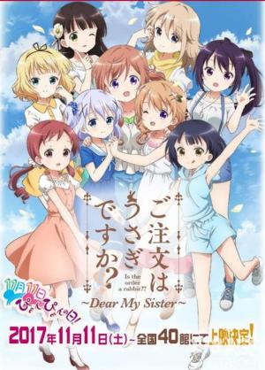 affiche Is the Order a Rabbit?? ~Dear My Sister~