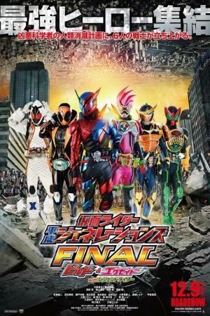 affiche Kamen Rider Heisei Generations FINAL: Build & Ex-Aid with Legend Riders
