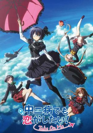 affiche Love, Chunibyo & Other Delusions! Take On Me