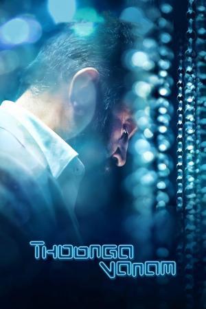 affiche Thoonga Vanam