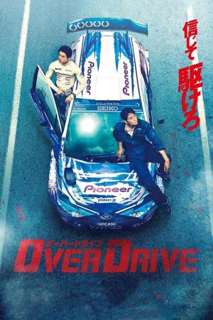 affiche OVER DRIVE