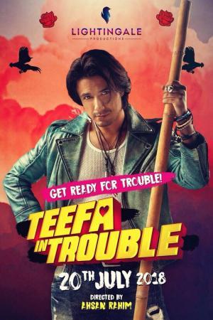 affiche Teefa In Trouble