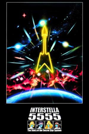 affiche Interstella 5555