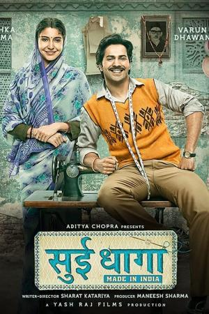 affiche Sui Dhaaga - Made in India