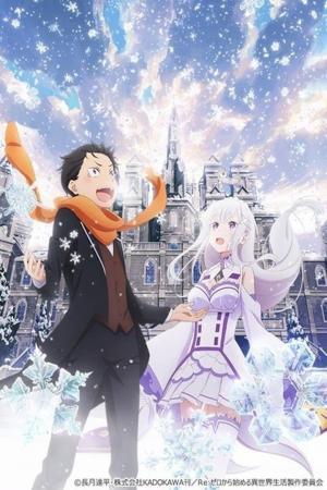 affiche Re:Zero kara Hajimeru Isekai Seikatsu Memory Snow