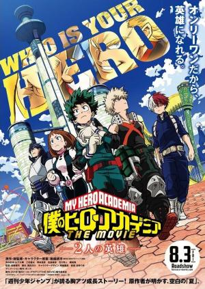 affiche My Hero Academia : Two Heroes