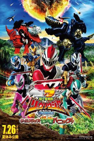 affiche Kishiryu Sentai Ryusoulger the Movie : Time Slip! Dinosaur Panic !!