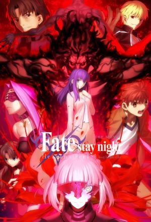 affiche Fate/stay night: Heaven's Feel II. lost butterfly