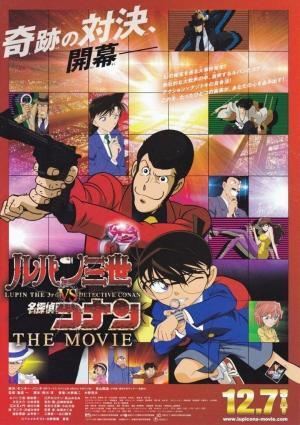 affiche Detective Conan - Lupin III vs Détective Conan, le film