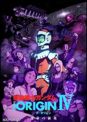 affiche Mobil Suit Gundam - The Origin IV - La veille du destin